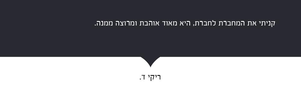 הודיה 2 - A